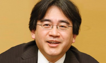 "Iwata: New Nintendo console to ""offer a new way of playing games within the home"""