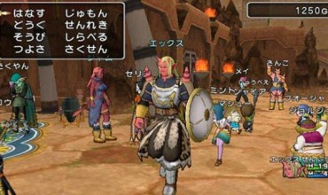 Dragon Quest X announced for Wii U and Wii