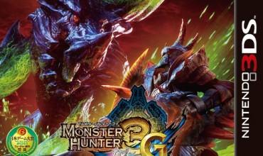 Monster Hunter Tri-G receives Mighty Box Artwork