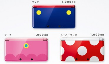 Nintendo reveal Super Mario Limited Edition Nintendo 3DS models