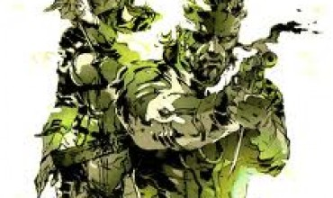 Metal Gear Solid 3DS Hardware Bundle on the way