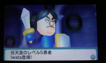 Nintendo 3DS delivers first birthday surprise