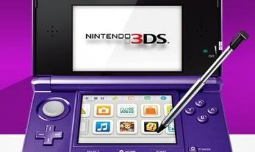 Midnight Purple Nintendo 3DS announced