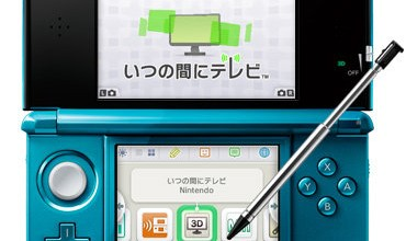 Nintendo 3DS TV service terminated in Japan