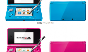 Cerulean Blue and Shimmer Pink Nintendo 3DS colours unveiled