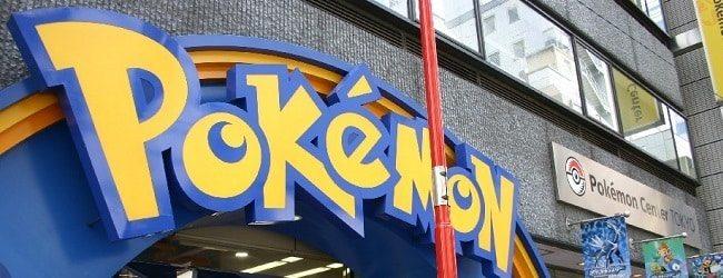 pokemon-center-tokyo