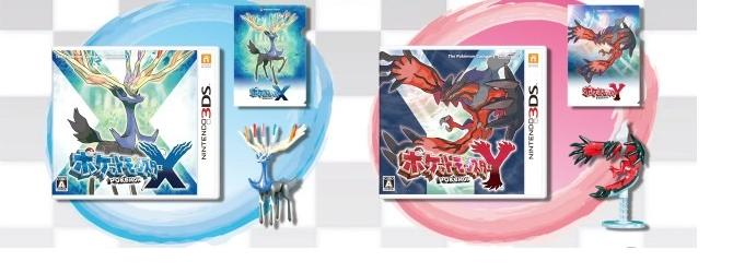 pokemon-x-and-y-preorder-bonus