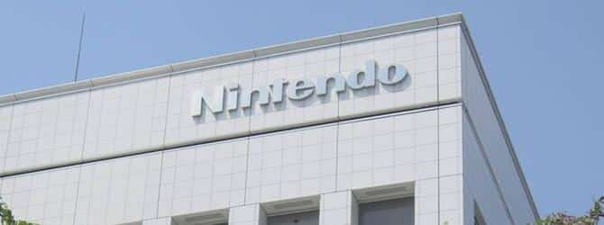 nintendo-headquarters