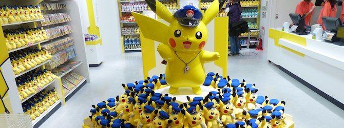 pokemon-store-tokyo-station