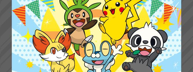 pokemon-website