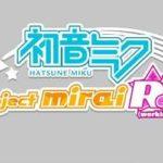 hatsune-miku-project-mirai-remix