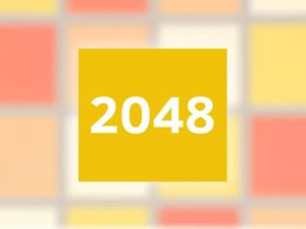 2048-review-banner