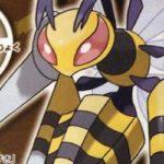 Mega-Beedrill-pokemon-oras