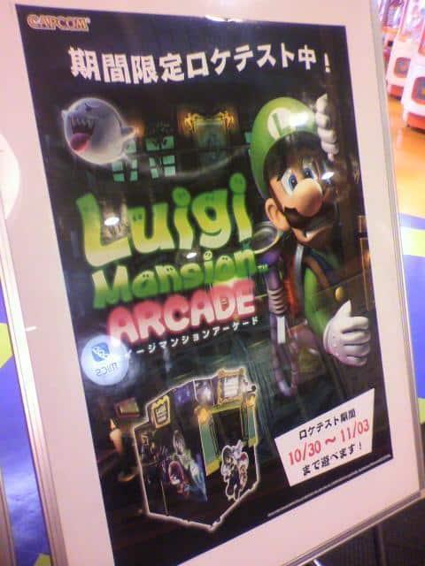 luigi-mansion-arcade-photo-2