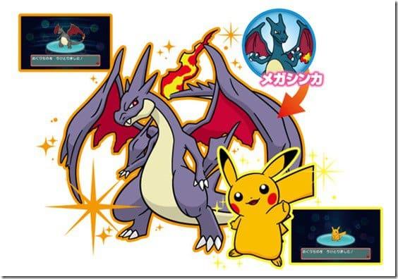 shiny-charizard-pokemon-center-tokyo