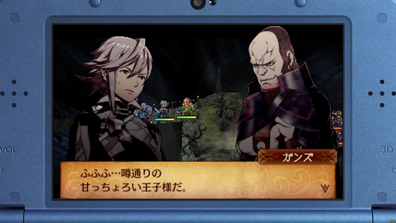 fire-emblem-2015-screenshot-6