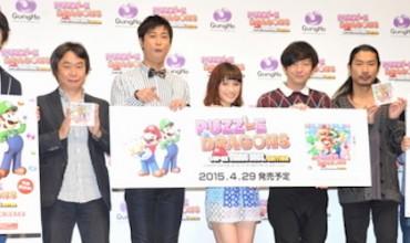 puzzle-and-dragons-super-mario-shigeru-miyamoto
