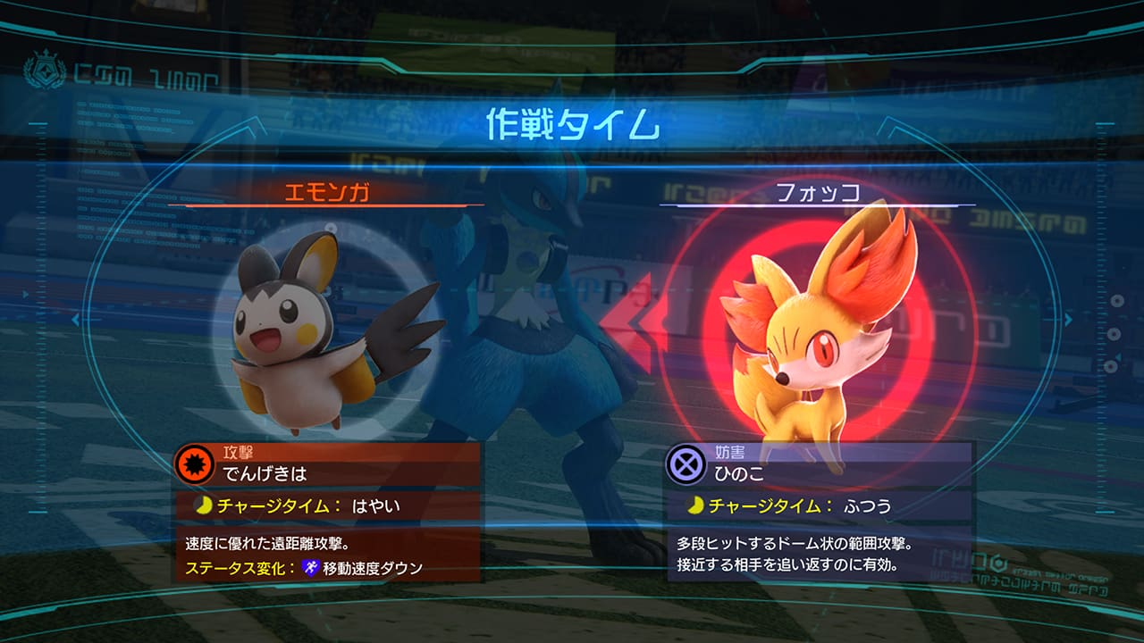 pokken-tournament-screen-4