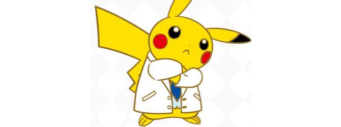 japanese-science-museum-pikachu
