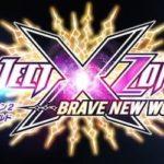 project-x-zone-2-brave-new-world-logo