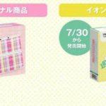 new-nintendo-3ds-bundles