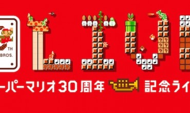 Super Mario 30th Anniversary Live concerts announced for Japan