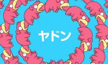 the-slowpoke-song