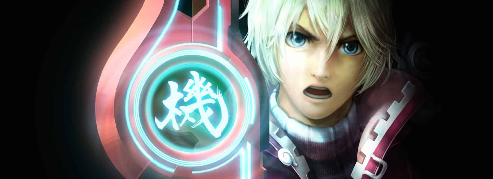xenoblade-chronicles-3d-banner