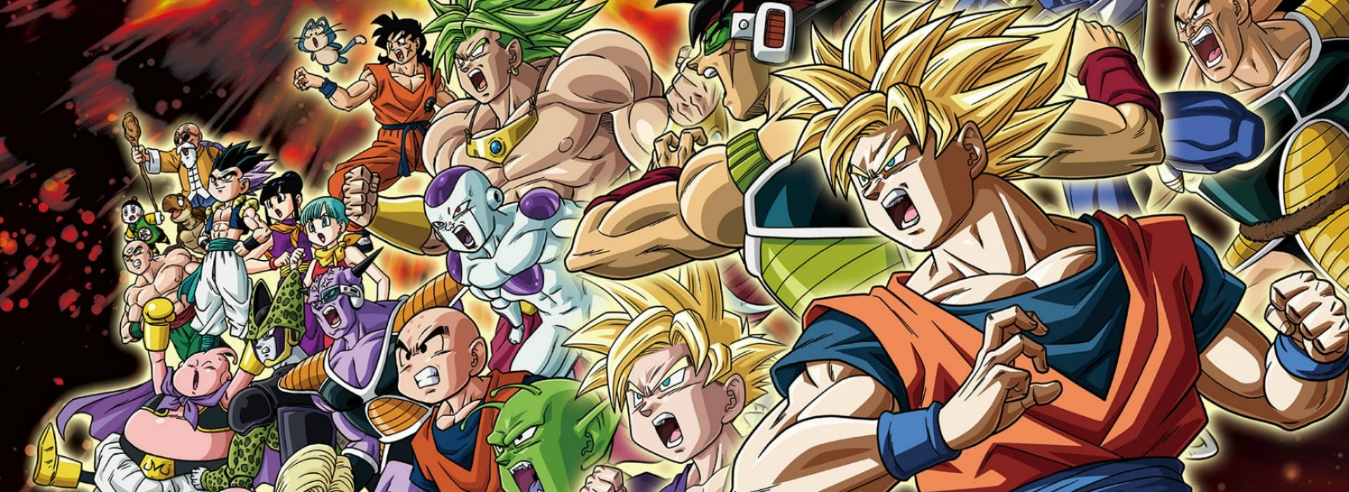 dragon-ball-z-extreme-butoden-banner