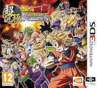 dragon-ball-z-extreme-butoden-pack-shot