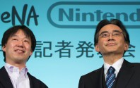 Nintendo NX rumoured to enter mass production in Q2 2016