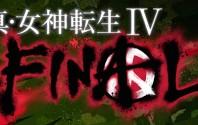 Shin Megami Tensei IV: Final revealed for Nintendo 3DS
