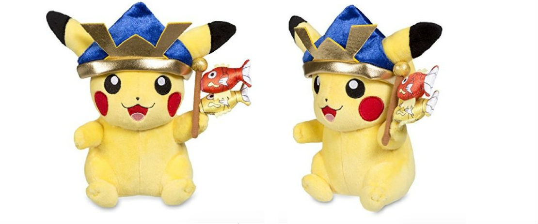 childrens-day-pikachu-plush