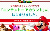 New Nintendo Account system launches in Japan