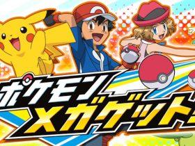 pokemon-mega-get-logo