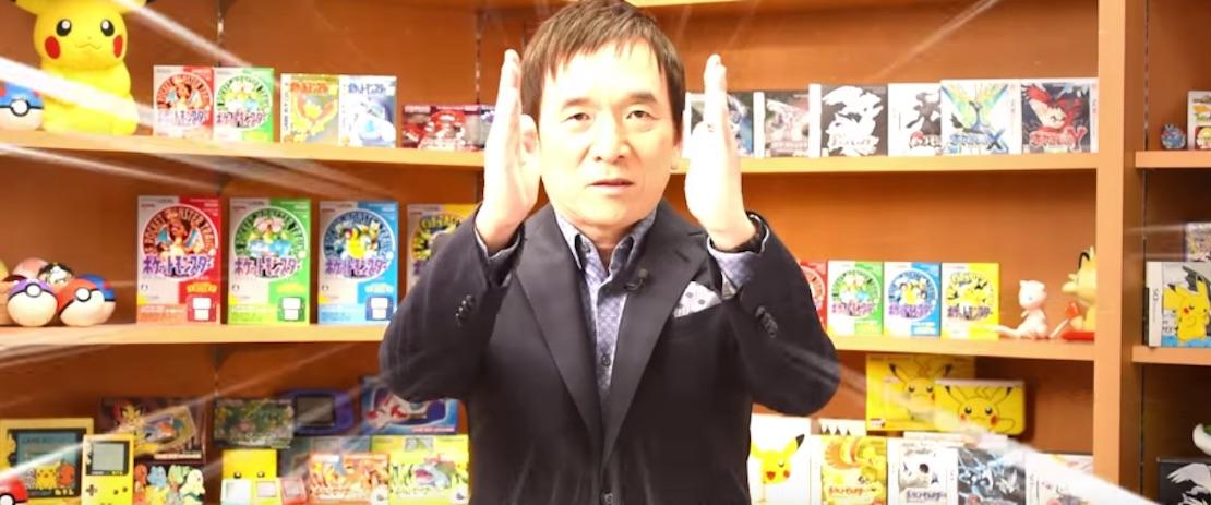 pokemon-direct-tsunekazu-ishihara