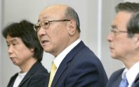 Strong Yen Sees Nintendo Suffer First Quarter Loss