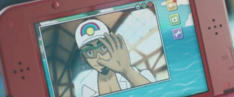 pokemon-sun-moon-camera