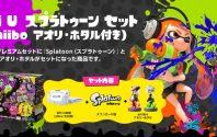 New Splatoon Wii U Premium Pack Splatters Japan