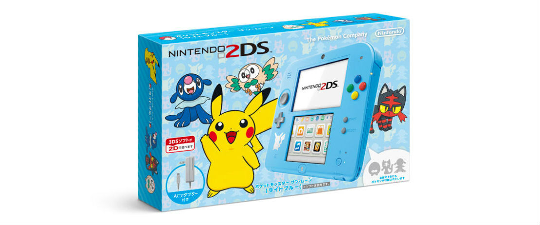 2ds-pokemon-sun-moon-box