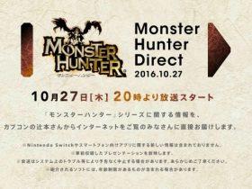 monster-hunter-direct-image