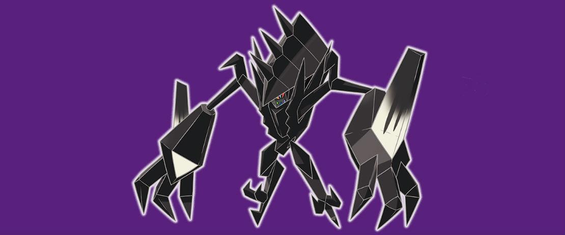 necrozma-main-image