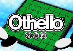 Othello Review
