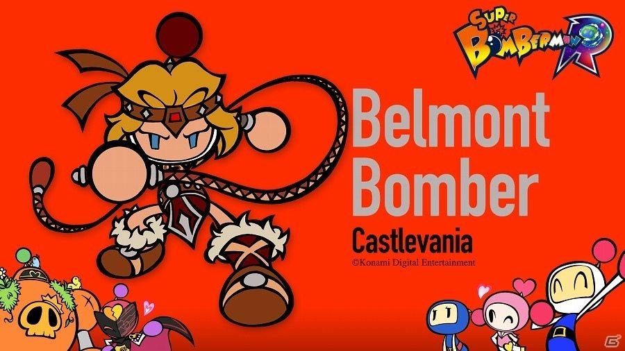 belmont-bomber-castlevania-image
