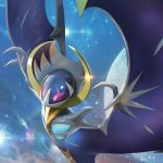 lunala-pokemon-sun-moon-banner