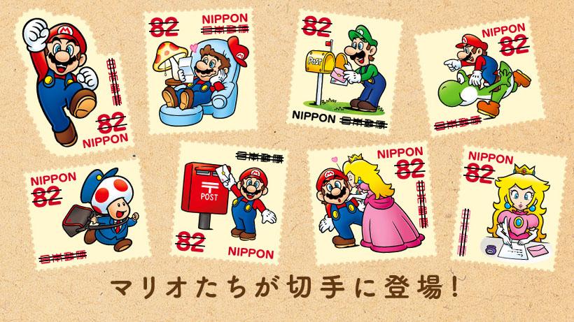 super-mario-stamps-image-1