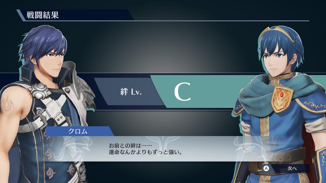 fire-emblem-warriors-bond-level-screenshot-2