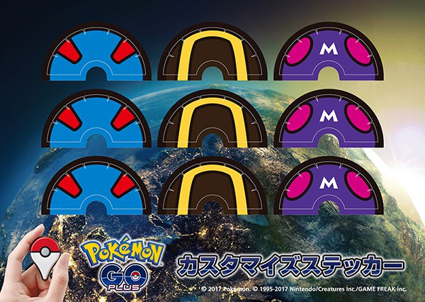 pokemon-go-plus-stickers-image