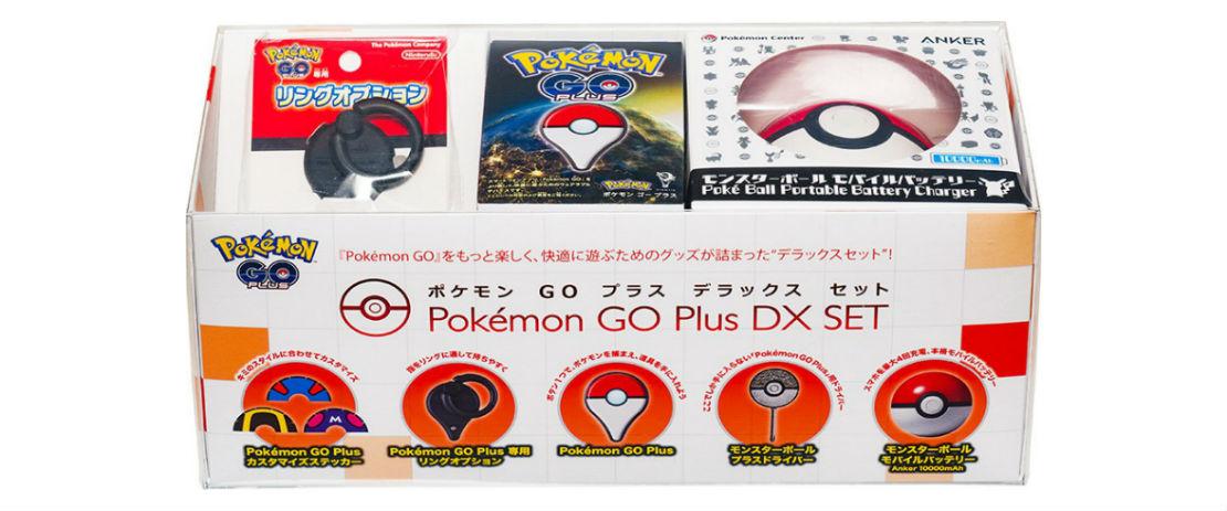 pokemon-go-plus-dx-set-image