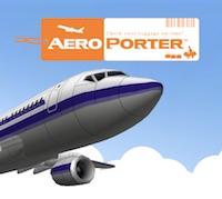 aero-porter-logo